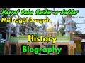 Mulbagal dargah history biography  hazrat baba haidaresafdar  with mohammed aamir qadri