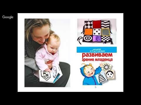 Олеся Жукова: Раннее развитие: первые уроки от 1 года до 3 лет