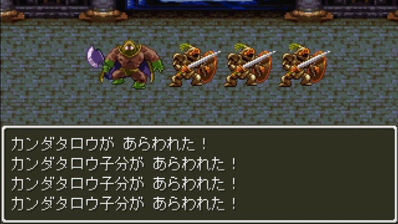 小さな勇者の旅立ち(`・c_,・´) | フリーゲーム攻 …