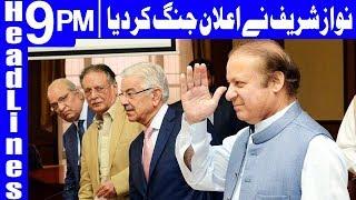 Nawaz Sharif and the Art of War - Headlines & Bulletin 9 PM - 22 May 2018 - Dunya News