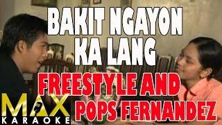 Freestyle And Pops Fernandez - Bakit Ngayon Ka Lang (Karaoke Version)
