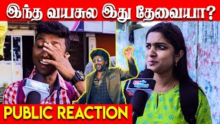 Darbar Trailer Shocking Public Reaction | Trending Video