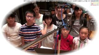 Repeat youtube video 「ぼくらの夢~夢発表~」 ~CD『2分の1成人式 聴く書く話し合う-心を育てる音楽マニュアル』より