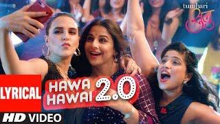 "Tumhari Sulu:  ""Hawa Hawai 2.0"" Video (With Lyrics) | Vidya Balan | Vidya Balan, Neha Dhupia"