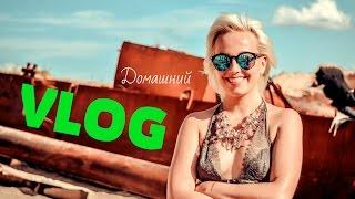 Vlog: ОБРАЗЫ для фото Кино Восток-Сахара Пирожки Пайта)) от Кати bysinka2032
