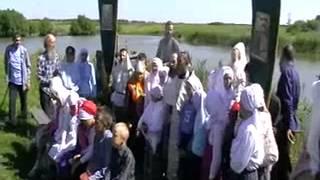 Крещение, фото. 13.07.08. Игнатий Лапкин