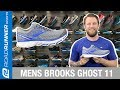 Men's Brooks Ghost 11 | Fit Expert Shoe Review