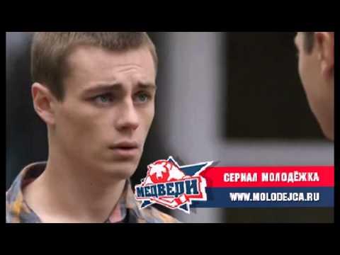 Кадры из фильма Молодежка - 2 сезон 9 серия