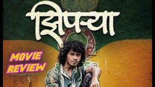 Ziprya Marathi Movie Review   Amruta Subhash, Prathamesh Parab   झिपऱ्या सिनेमा रिव्यू