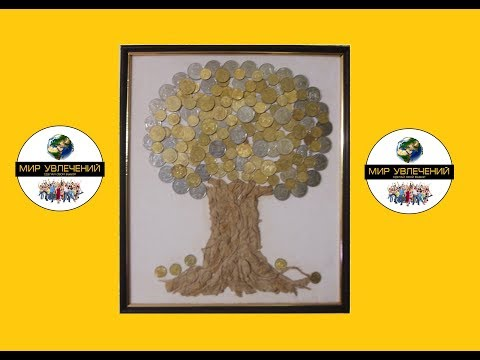Денежное дерево из монет, в виде картины