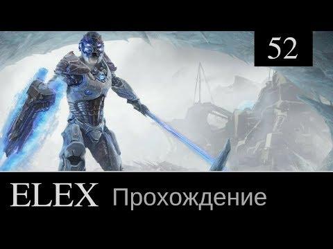 ELEX прохождение игры