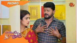 Abiyum Naanum - Promo   16 Oct 2021   Sun TV Serial   Tamil Serial
