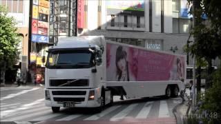 渋谷を走行する、田村ゆかり 「微笑みのプルマージュ」のアドトレーラー...
