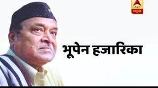 Jan Man: PM Modi names India's longest bridge after Assam singer Bhupen Hazarika