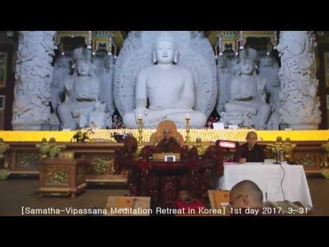 [Samatha-Vipassana Meditation Retreat in Korea] 1st day 2017. 3. 31