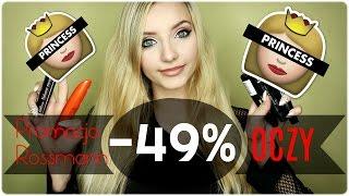 -49% W ROSSMANNIE  Co warto kupić? (oczy)