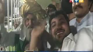 Afghanistan and Pakistan Cricket 09.12.2013 part.03 کرکت - بازی میان افغانستان و پاکستان
