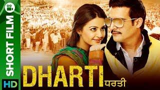 Dharti A Short Film ft. Jimmy Shergill, Surveen Chawla, Rannvijay Singh, Prem Chopra, Mukul Dev