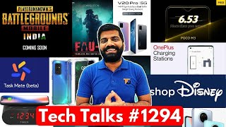 Tech Talks #1294 - PUBG Mobile India Vs FAUG, S21 5G, Chingari App, Fake Xiaomi Items, Poco M3 India