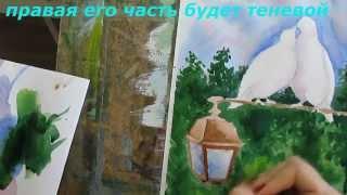 """Рисуем акварелью """"Париж и голуби"""""""