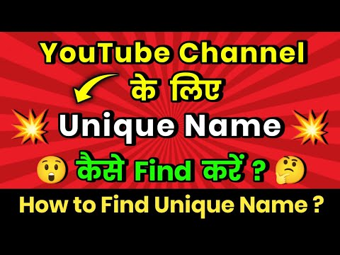 Youtube channel names list for music