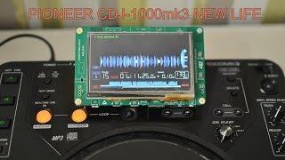 pioneer CDJ-1000mk3 NEW LIFE