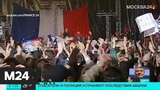 Актуальные новости мира за 27 сентября - Москва 24