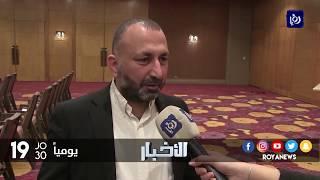 الإعلان عن مشاركة الأردن بالمؤتمر الدولي للاتصالات في برشلونة - (8-2-2018)