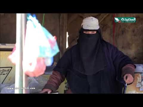 تقرير : قصة كفاح لأمرأة تكافح البرد لتعيل اسرتها (19-1-2018)