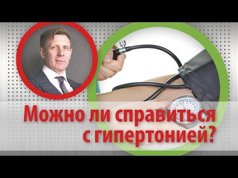 Артериальная гипертония (гипертоническая болезнь)