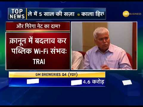 TRAI recommendations to Telecom industry may reduce internet cost by 90%