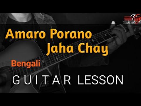 AMARO PORANO JAHA CHAY /ARIJIT SINGH GUITAR LESSON