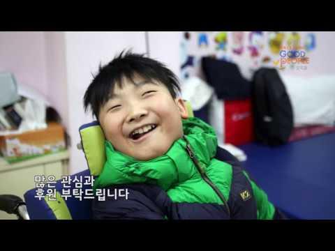 경남 상리초등학교 황성하 어린이 후원금 전달 후기 보고