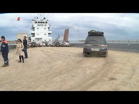 Второй день работы парома по маршруту Якутск - Нижний Бестях. Решилась ли проблема с очередью