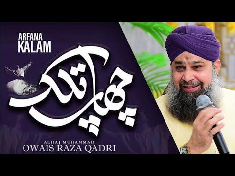 Aarifana Kalam Of Ameer Khusro - Chaap Tilak Sub Cheen - OWAIS RAZA QADRI