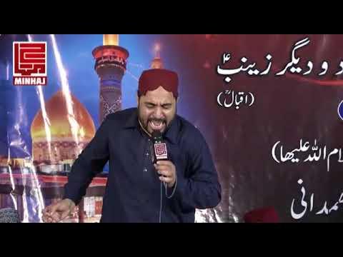 Tomhary Rokh Par Jami Hain Ankhen By Ahmad Ali Hakim Full Hd Naat Upload By Majid Ali Hakim Saeedi