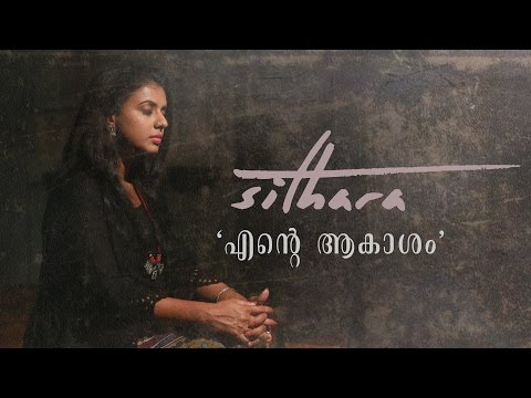 Ente Aakasham - Sithara - Music Video HD