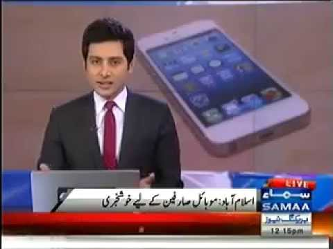 As India and World moves to 4G and beyond, 2G Pakistan to get 3G mobile services soon…