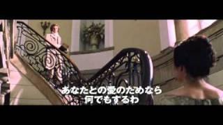 映画『ショパン 愛と哀しみの旋律』予告編