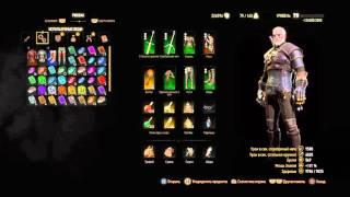 Ведьмак 3: Дикая Охота 70 уровень