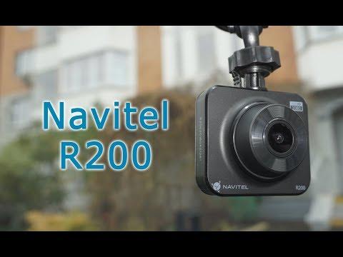 Обзор Navitel R200