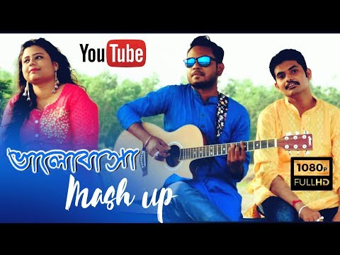 Bhalobasha Mashup (2019)   Hindi & Bengali   Ft. Tatan   Piyali   Kunal   Studio S