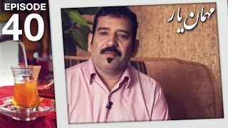 مهمان یار - فصل ششم  - قسمت چهلم / Mehman-e-Yaar - Season 6 - Episode 40