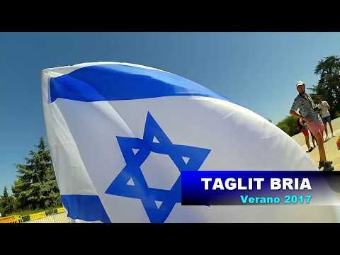 Viaje A Israel - Taglit Bria Argentina - Verano 2017