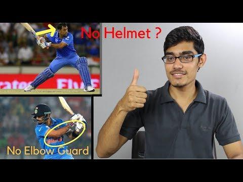 Why Kohli Do Not Wear Elbow Guard? Players Avoid Safety Explained | SportShala | Hindi