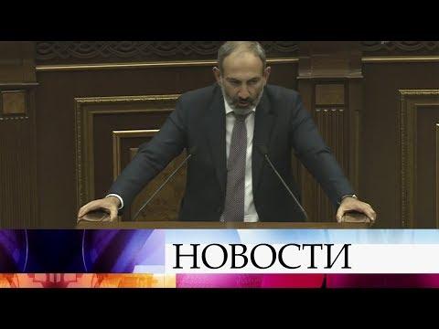 Парламент Армении утвердил кандидатуру Никола Пашиняна на пост премьер-министра.