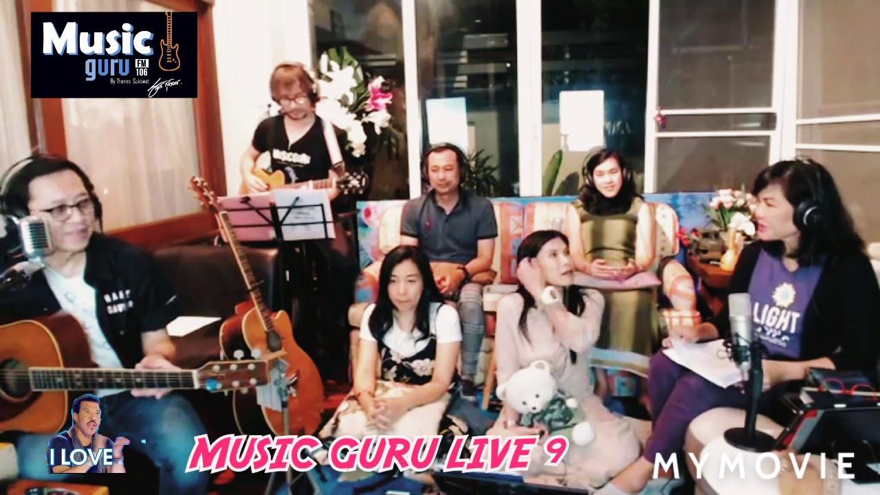 MUSIC GURU LIVE EP.9