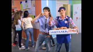 Приколы на переменке - Новая школа - Рыночные отношения - Сезон 3 Серия 132
