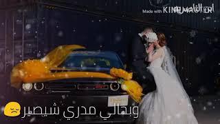 احمد ستار احبك طوخ مع الكلمات تصميم