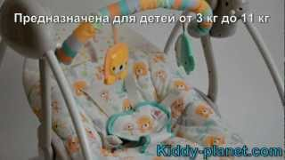 Видео обзор детской качели Bright Starts 60001(, 2012-10-22T14:17:41.000Z)